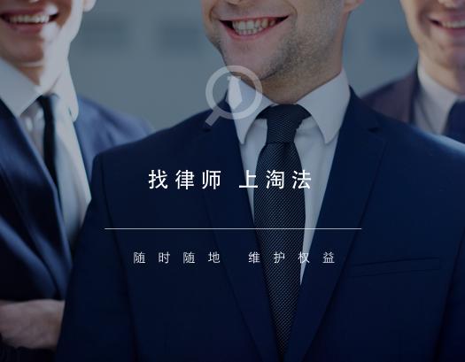 律师广告2