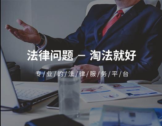 律师广告3