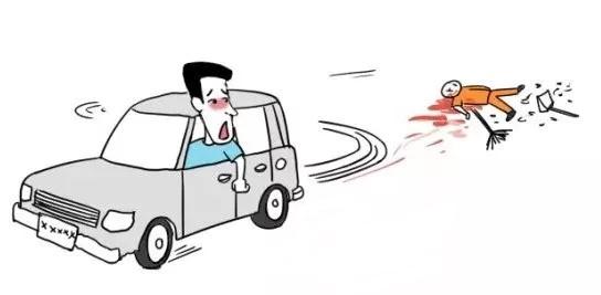 交通肇事罪、介入因素、因果关系、肇事逃逸