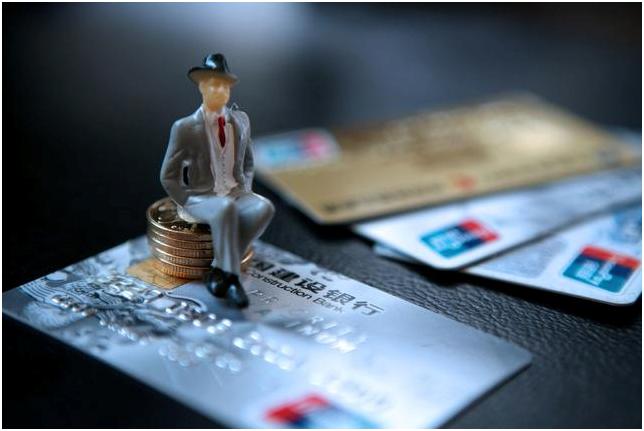 非法买卖银行卡