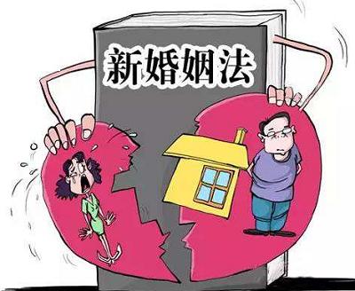 离婚财产分割,离婚财产分割原则