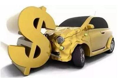 交通事故,医疗费